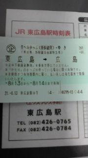 20090813125918.jpg